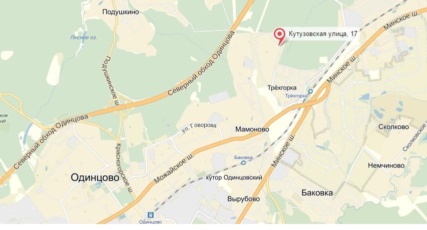 Расположение мастерской по отношению к Одинцово
