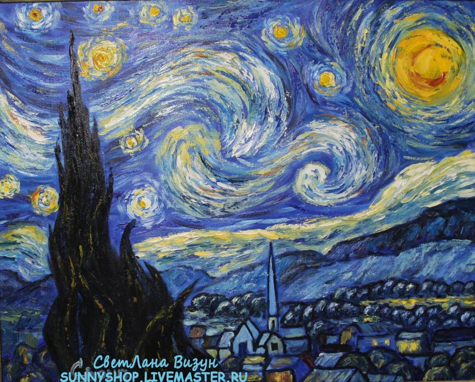 купить картину ван гог копия звездная ночь