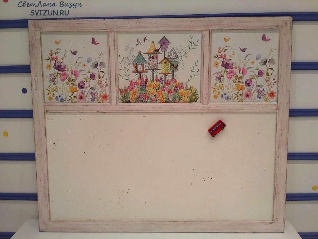 магнитная доска с цветами на кухне в интерьере визун