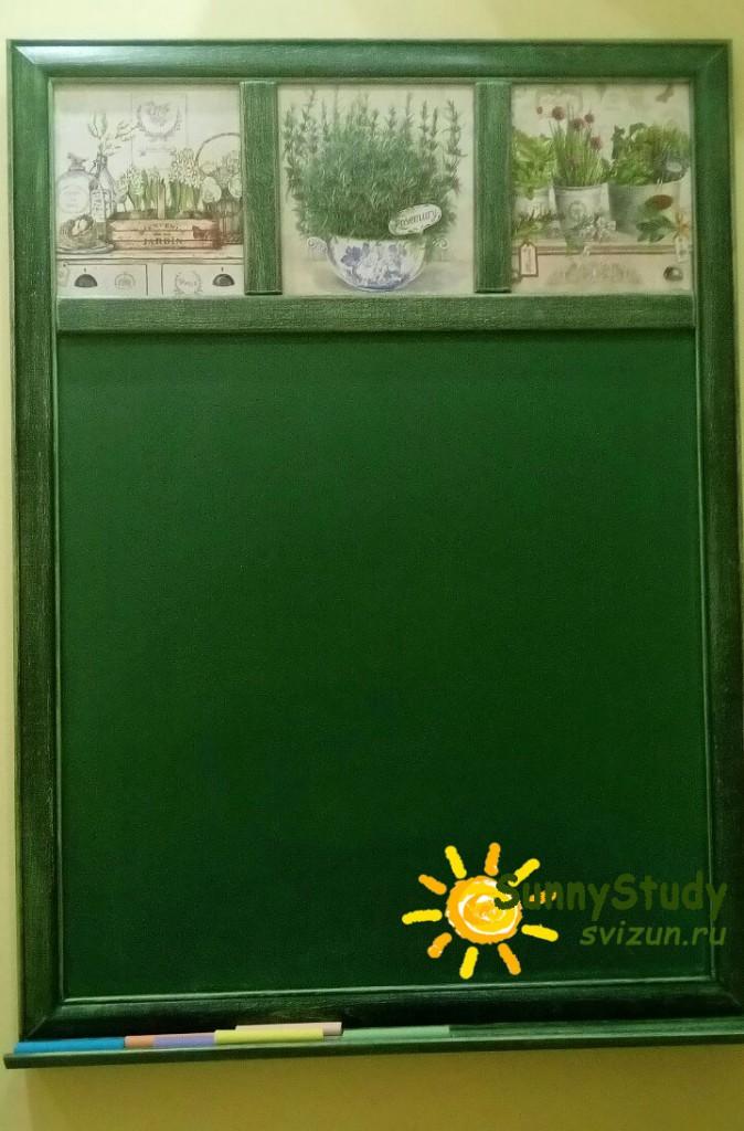 фото доска зеленая для кухни