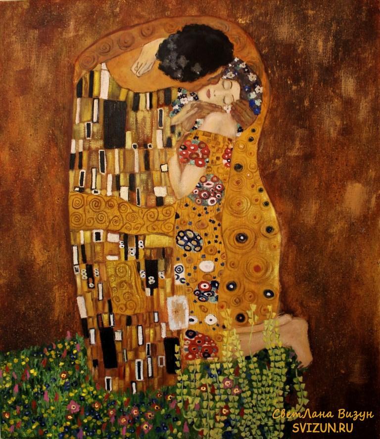 картина масло репродукция климт поцелуй визун