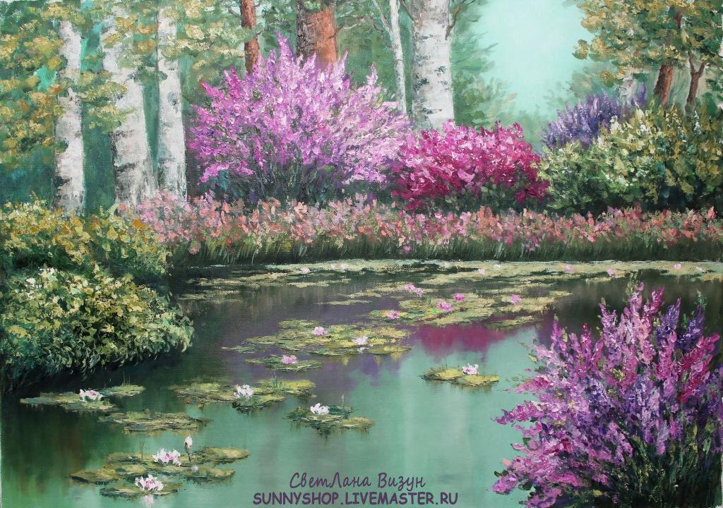 картина маслом яркий пейзаж с прудом визун