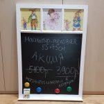 magnitno-melovaja-doska-dlja-detskoj-komnaty-zajchiki-akcija