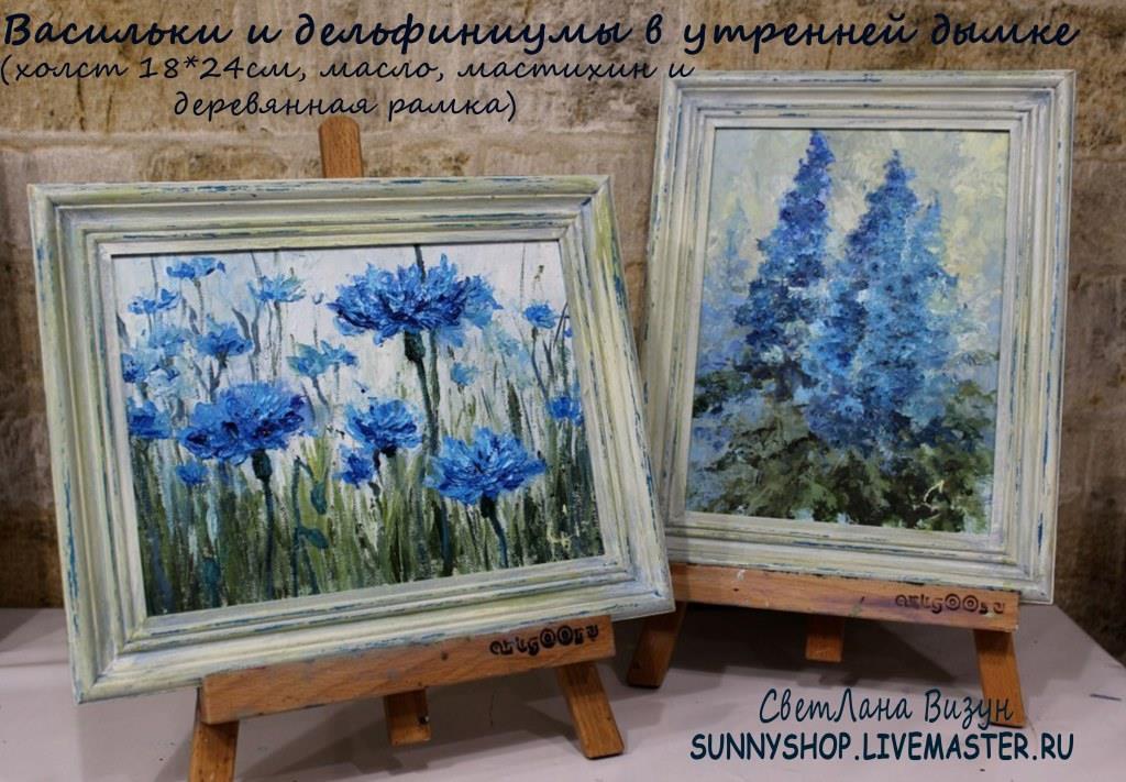 картины миниатюры синие цветы визун