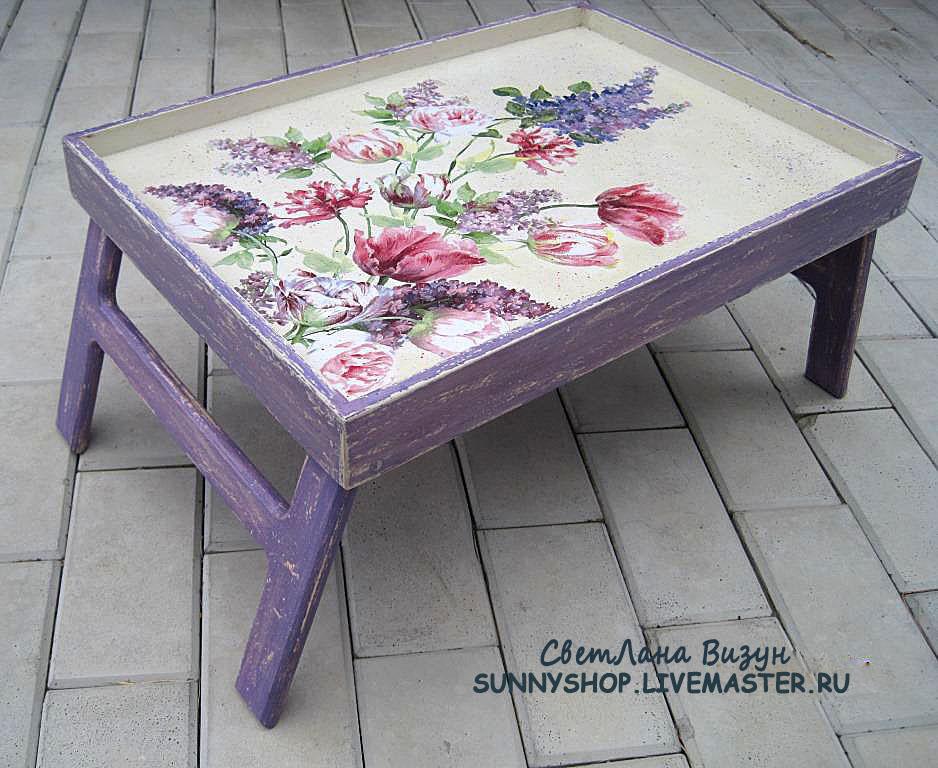 Столик-поднос с цветами визун
