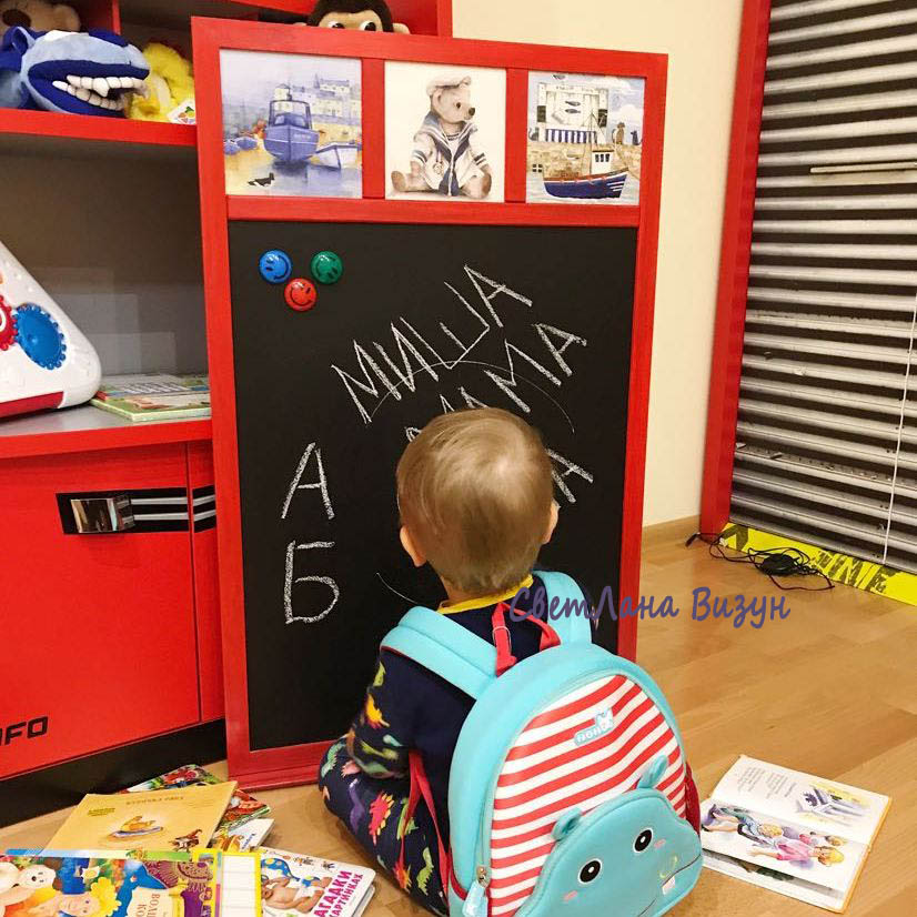 магнитно-меловая доска для рисования детская визун