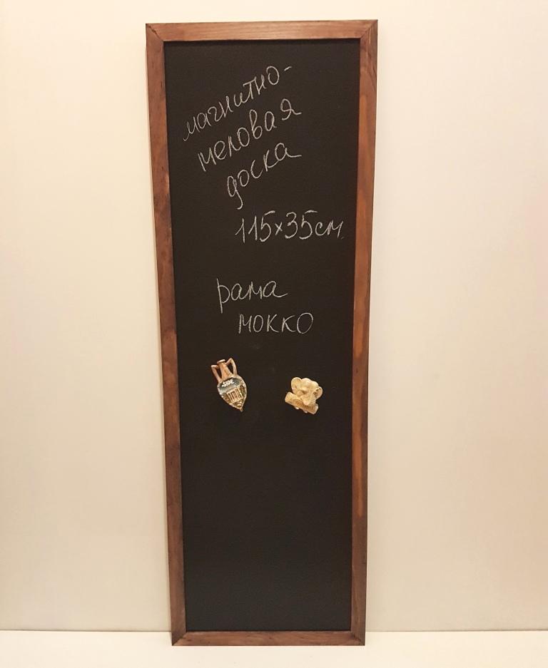 Длинная узкая магнитно-меловая доска в проем на кухне на заказ