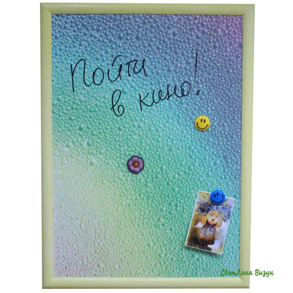 магнитная и маркерная доска с рисунком в детскую комнату