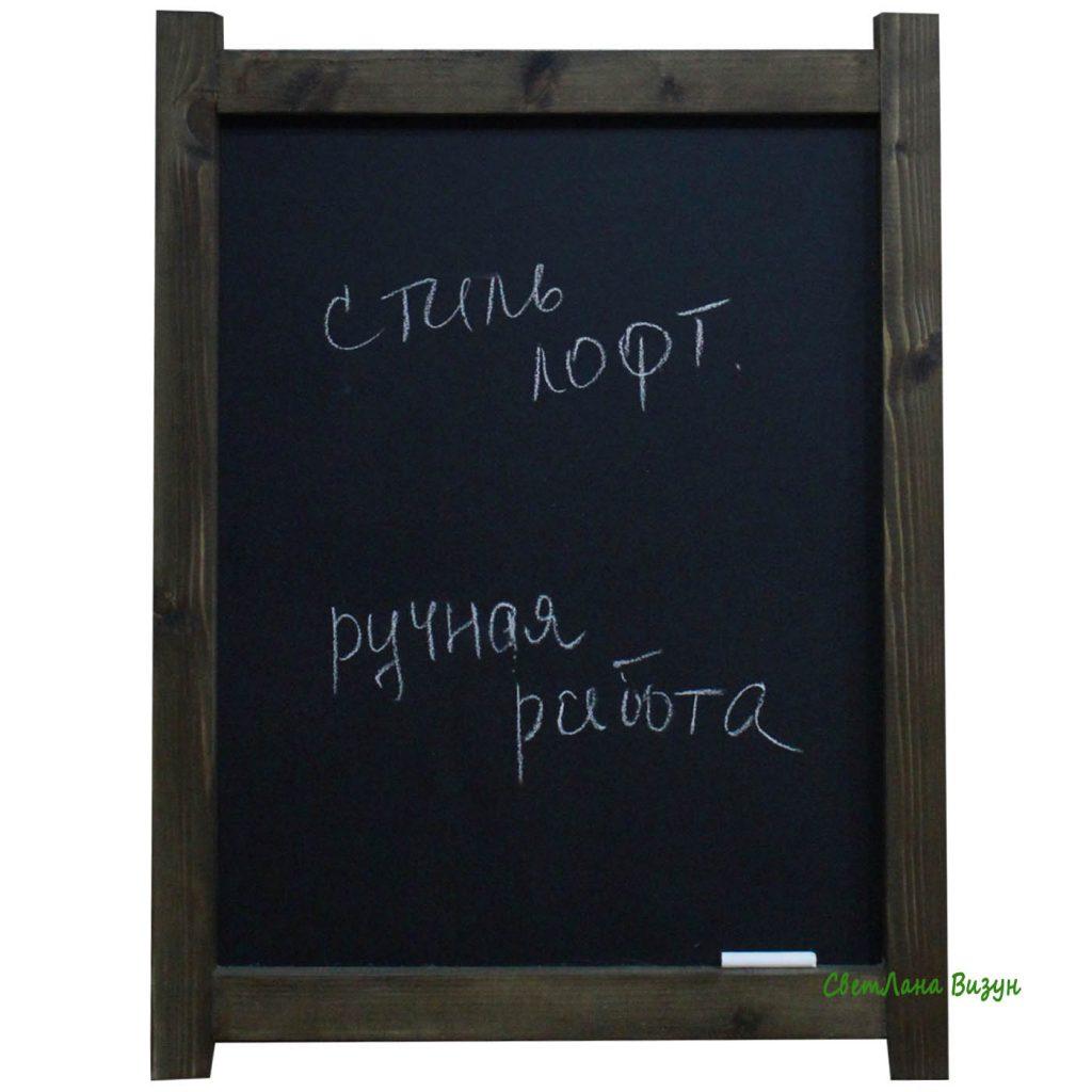 Грифельная доска в стиле лофт рустик в грубой деревянной раме любого цвета