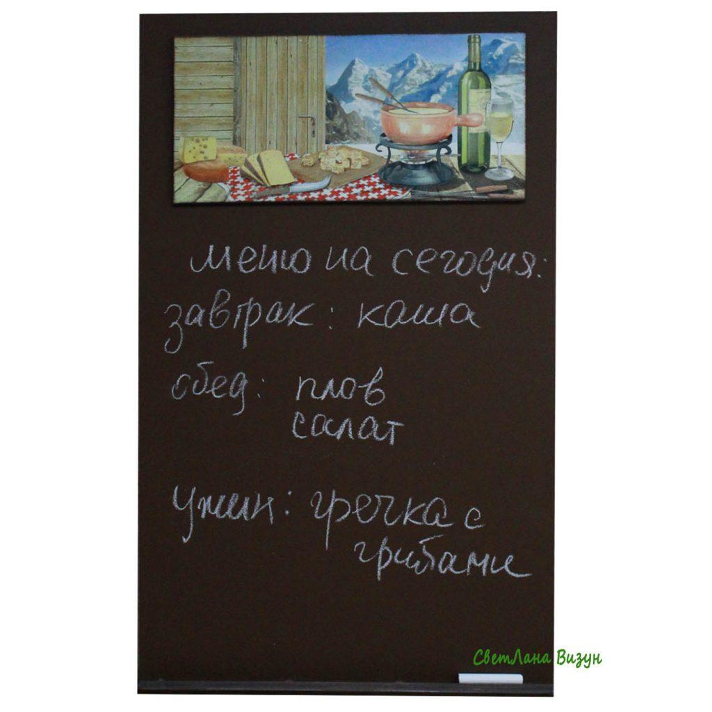 Меловая доска с сыром и вином на кухню на стену