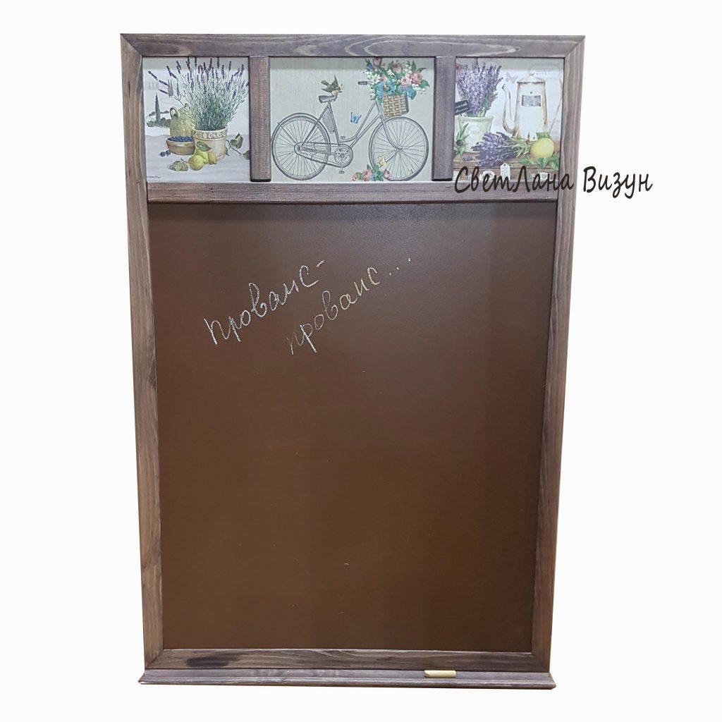 Магнитно-меловая коричневая доска прованс с велосипедом