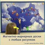 Большие магнитные и маркерные доски с картой или рисунком