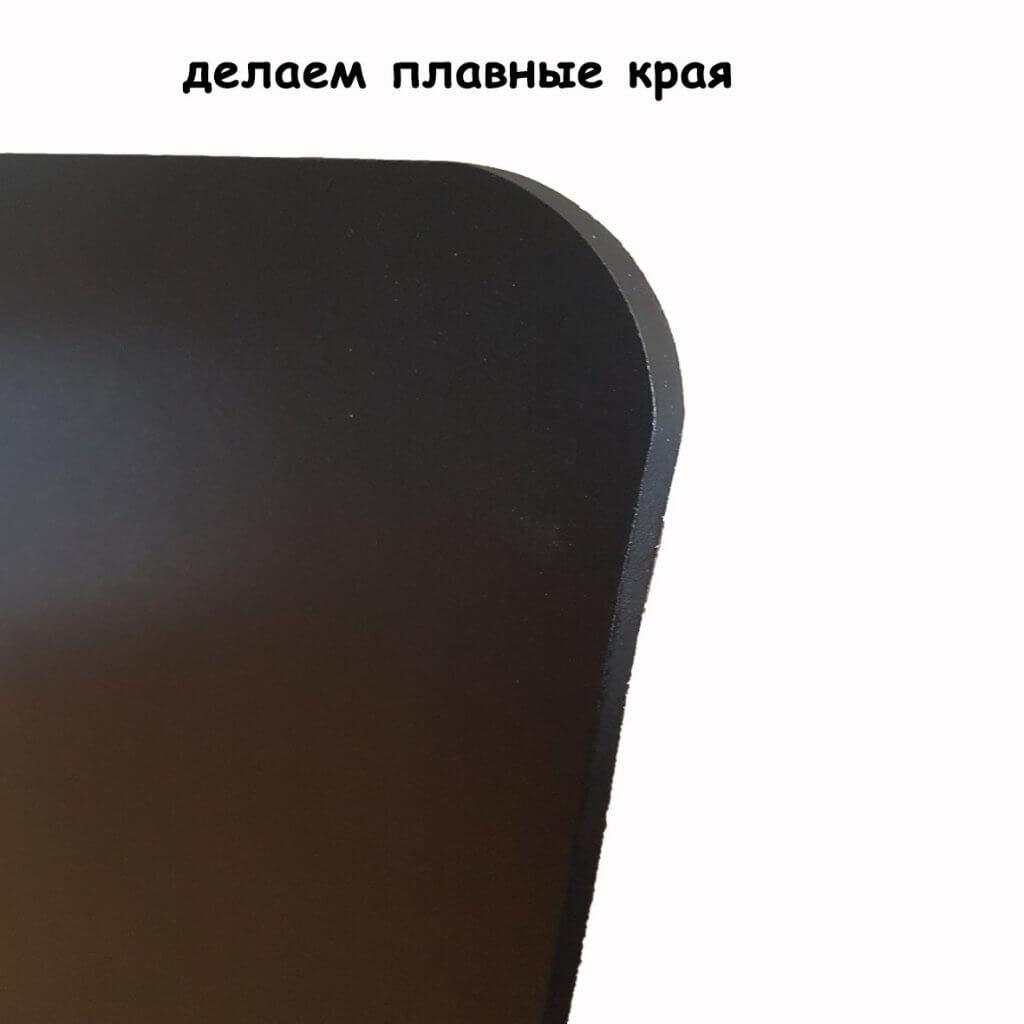 вырежем округлые края у меловой доски по запросу