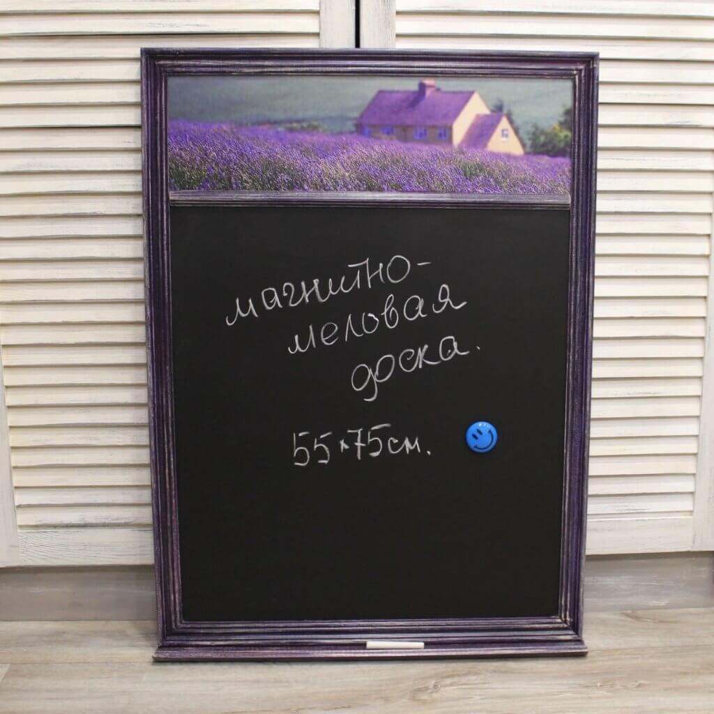 Черная магнитно-меловая доска домик в провансе в сиреневойф состаренной раме