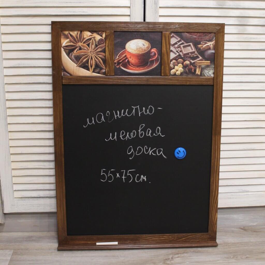 Магнитно-меловая доска на кухню кофеману