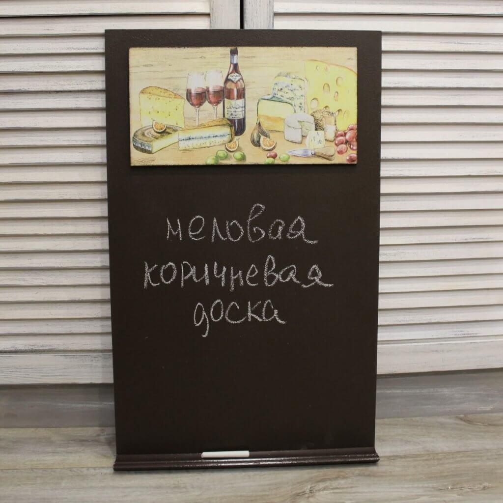 меловая доска для кухни с вином и сыром