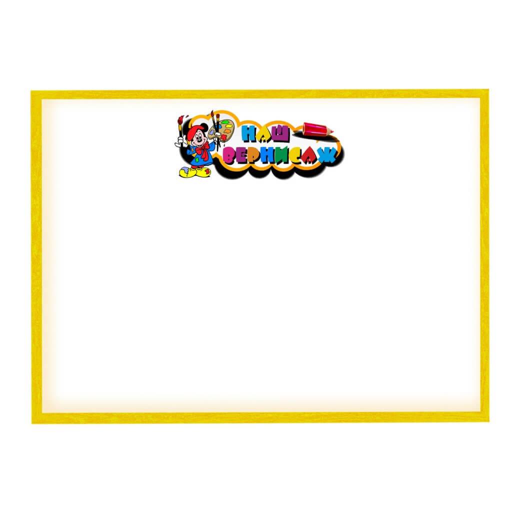 магнитная доска вернисаж рисунков с микки маусом в желтой раме