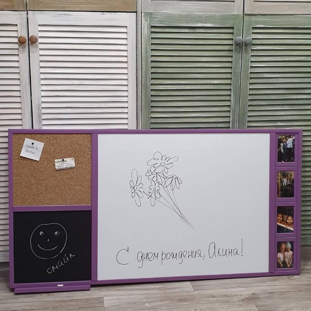 Комбинированная доска магнитная маркерная меловая пробковая и фоторамки для девочки в детскую